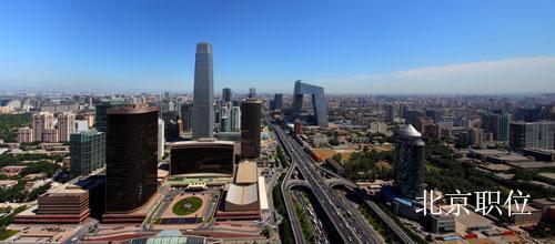 北京ballbet贝博app下载ios|ballbet体彩官网|ballbet贝博app下载